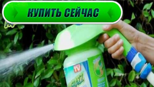 жидкий газон Барнаул